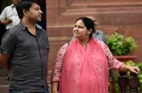 मनी लॉन्ड्रिंग केस: मीसा भारती और पति शैलेष के खिलाफ ED ने दाखिल की नई चार्जशीट