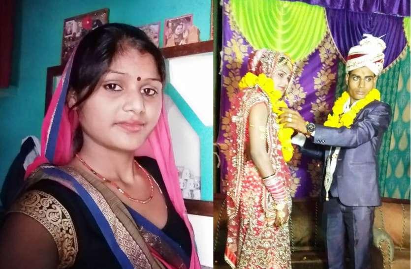 दहेज के लिए विवाहिता की पीट—पीटकर हत्या, शव छोड़ फरार हुए ससुरालीजन, देखें वीडियो