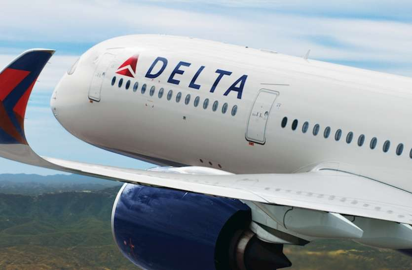 अमरीका: डेल्टा एयरलाइंस के फ्लाइट का इंजन फेल, करानी पड़ी इमरजेंसी लैंडिंग