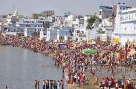 Guru Purnima :तीर्थगुरु पुष्कर सरोवर में सैकड़ों श्रद्धालुओं ने लगाई आस्था की डुबकी