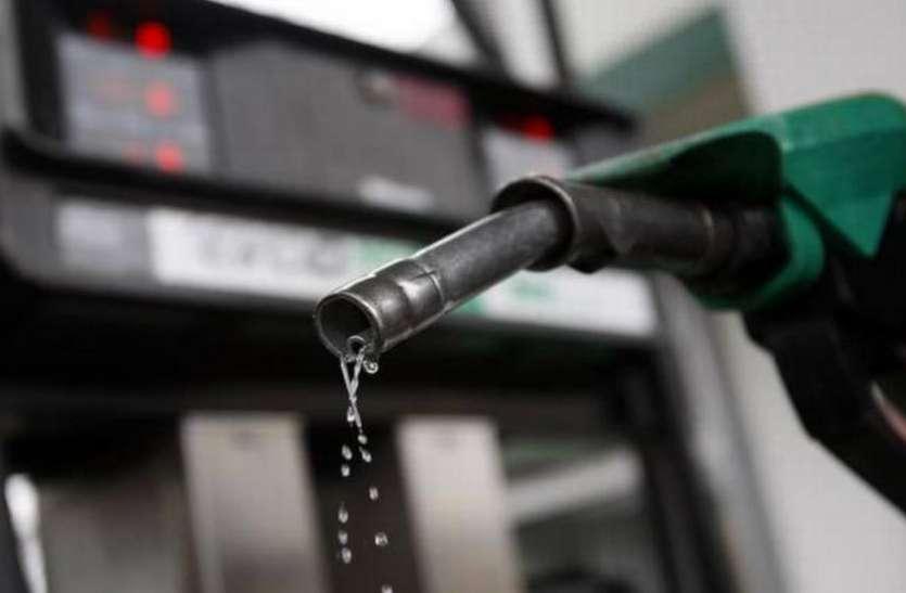 Petrol Diesel price Today: महंगाई कम करने की जुगत में सरकार, डीजल हुआ सस्ता, पेट्रोल के दाम स्थिर