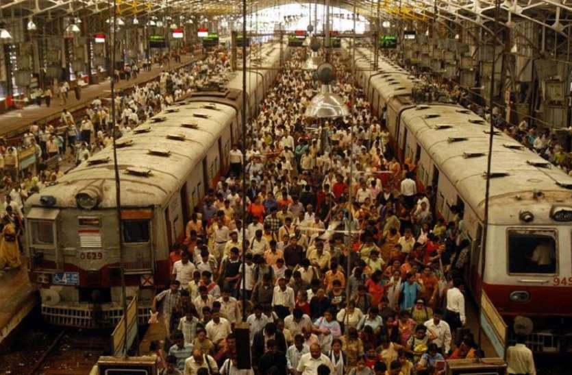 विश्व जनसंख्या दिवस: क्यों है भारत की बढ़ती आबादी देश के लिए समस्या, ये है वजह