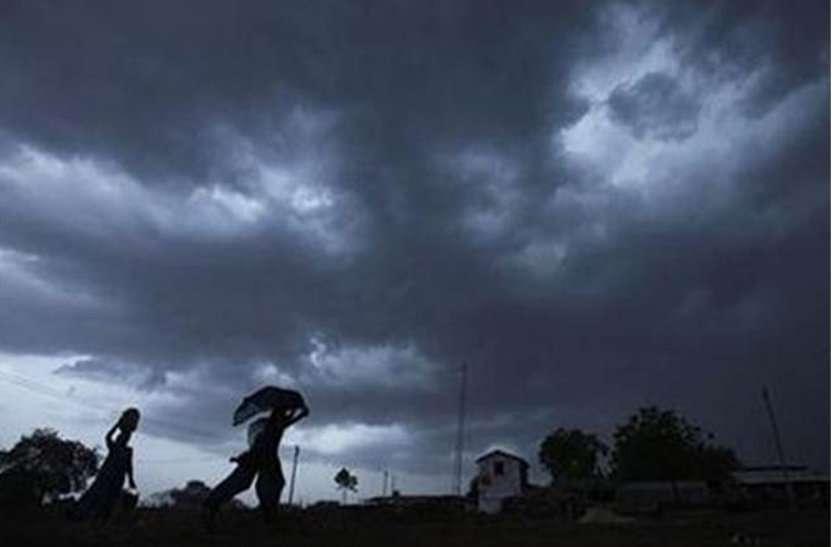 Rain Forecast: इन जिलों में होगी बारिश, जानिए अपने जिले का हाल