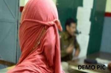 महिला ने युवक के खिलाफ दर्ज करवाया था बलात्कार का मामला, जांच हुई तो खुली पोल