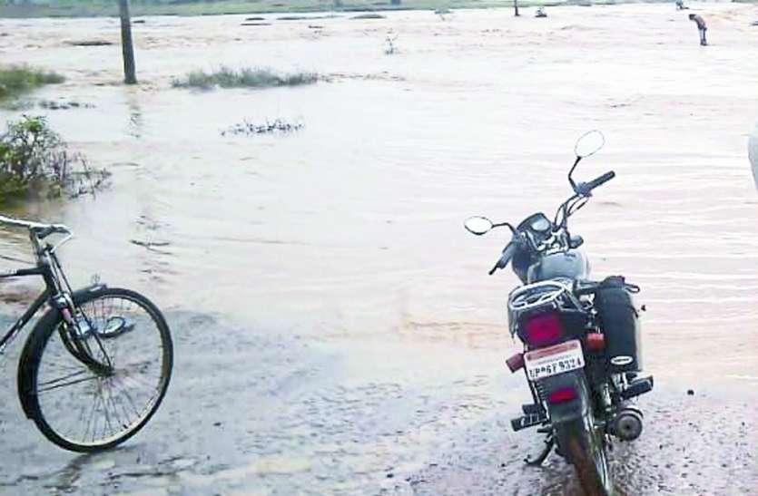 नदी में रपटा डूबा, रामबाग-बरगड़ मार्ग अवरुद्ध, नाली के ऊपर पानी बह रहा