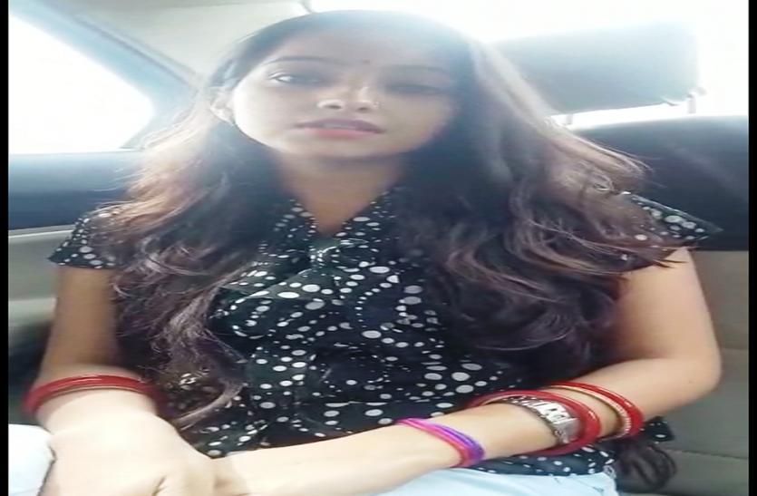 प्रेम विवाह करने पर एमएलए पापा से बोली बेटी- फैशन में नहीं लगाया सिंदूर, आप राजनीति करो- देखें वीडियो