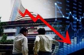 गिरावट के साथ बंद हुआ शेयर बाजार, निफ्टी 57 अंक और सेंसेक्स 173 अंक लुढ़का