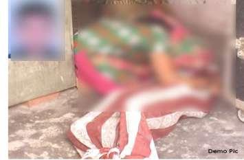 Chhattisgarh Crime News: बहन ने भाई को ऐसे हालात में देखा की रह गयी सन्न