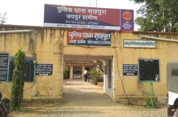 जयपुर ग्रामीण : युवती व नाबालिग से बलात्कार
