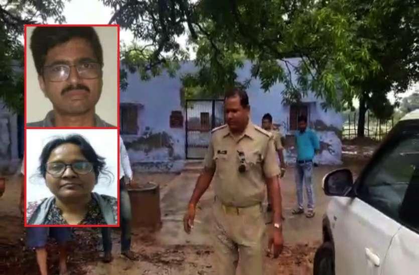 नक्सली गतिविधियों के आरोप में पकड़े गए जौनपुर के मनीष और उनकी पत्नी का रिकॉर्ड खंगालने में जुटी पुलिस