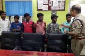 यूपी के चंदौली में छुड़ाए गए गुजरात ले जाए जा रहे सात नाबालिग बच्चे, ले जाने वाला आरोपी फरार