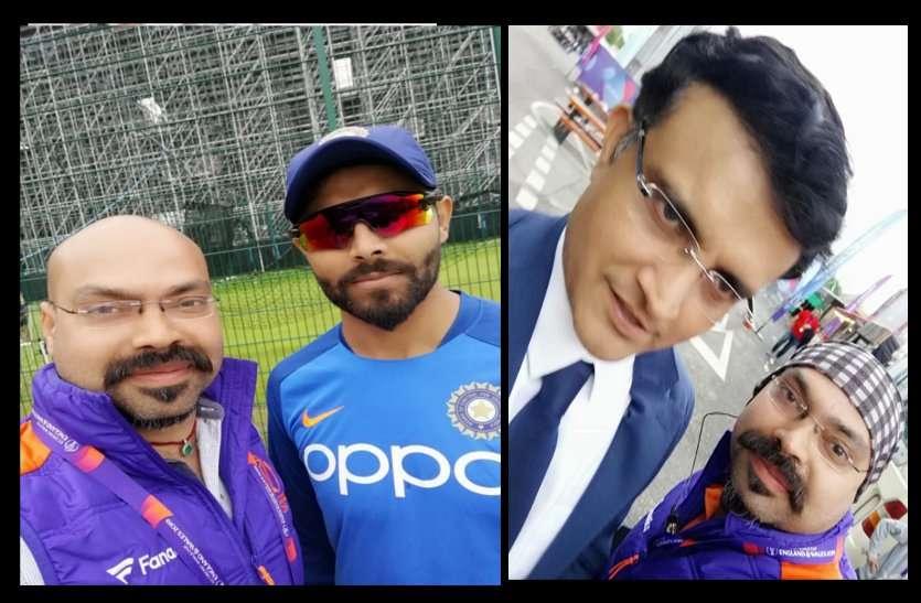 shivpuri sports teacher entertain people in ICC world cup 2019