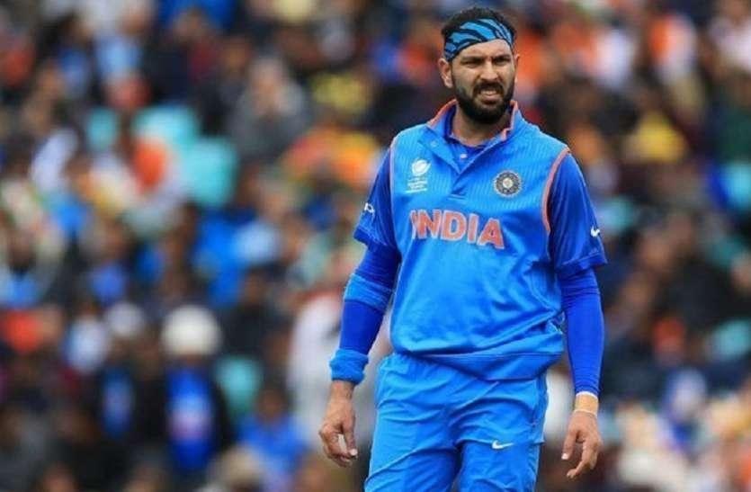 युवराज सिंह ने सचिन तेंदुलकर और लारा समेत इन बड़े खिलाड़ियों को दिया ये बड़ा चैलेंज, वायरल हुआ वीडियो