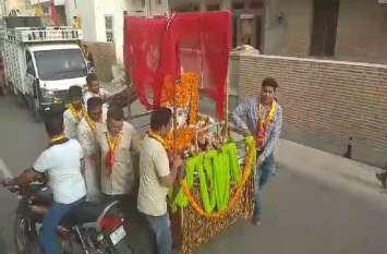 ध्वजा शोभायात्रा में उमड़े श्रद्धालु