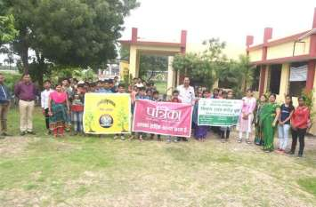 रतलाम:- स्कूली बच्चों ने उत्साह किया पौधारोपण, संरक्षण का लिया संकल्प।