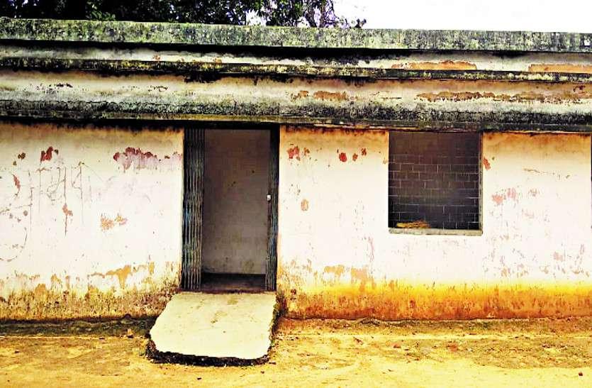 कलिया हाईस्कूल के खुले हो गए 12 साल, पर आज भी नहीं बना स्कूल का अपना भवन
