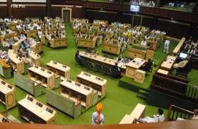 मॉब लिंचिंग पर होगी उम्रकैद, राजस्थान विधानसभा में पेश हुआ विधेयक