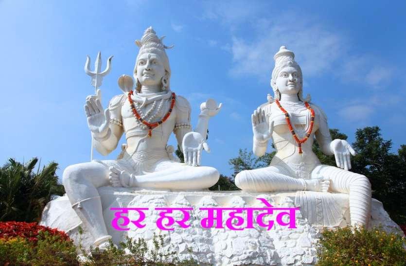 17 जुलाई से शुरू हो रहा सावन, इन खास तिथियों में शिव पूजा करने की अभी से कर लें तैयारी