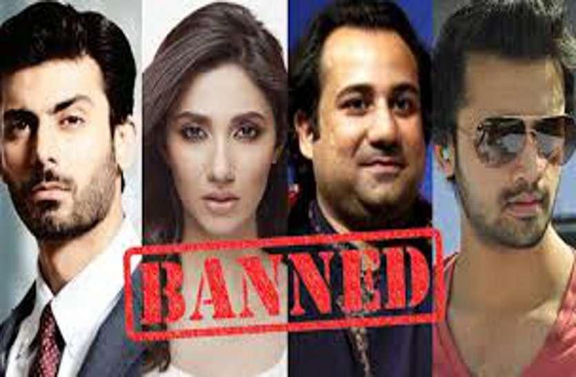 गुलाम अली, आतिफ समेत 25 पाकिस्तानी गायकों पर AV ने लगाया Ban, अब Radio पर नहीं गूंजते इनके नगमे, जानिए क्यों