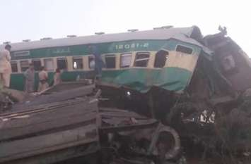 पाकिस्तान में दो ट्रेनों की टक्कर, 21 की मौत, 40 लोग घायल