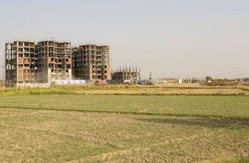 जमीन खरीदने का सुनहरा मौका, लगातार चौथी साल नहीं बढ़े डीएम सर्किल रेट