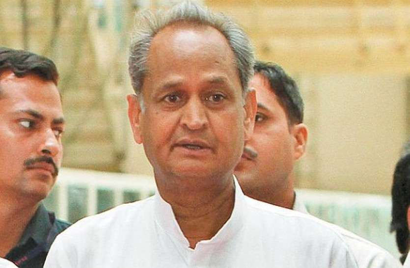 Latest Jaipur News : CM गहलोत ने कि शांति बनाए रखने की अपील, बोले - 'शांति से दें असामाजिक तत्वों को मुंह तोड़ जबाव'