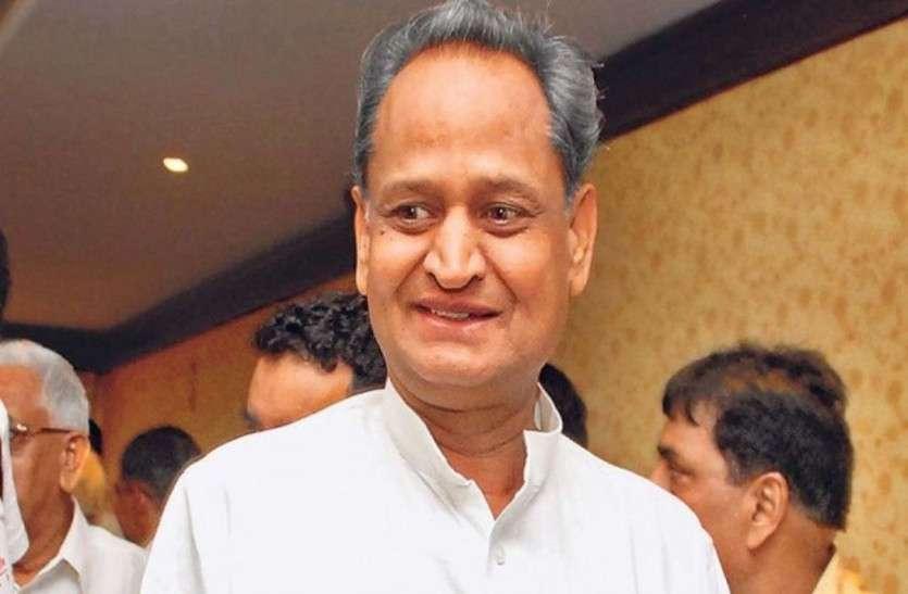 Gehlot Statement After Rajasthan Budget 2019