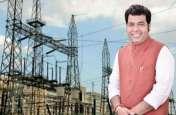 आपके गांव या मोहल्ले में गुल है बिजली तो यहां करें शिकायत