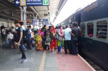 jabalpur to indore रेल यात्रियों के लिए बड़ी खबर, रेलवे बना रहा नई रेल लाइन