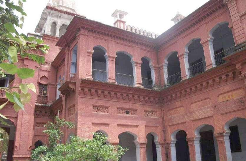जंग-ए-आजादी की यादों के साथ १०० साल पूरे कर कानपुर का गौरव बना डीएवी कॉलेज