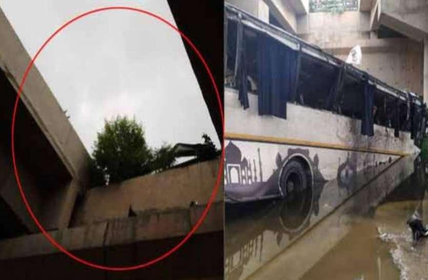 Yamuna Expressway Accident : क्या वज्रासन से रोक जाएंगे सड़क हादसे?, परिवहन मंत्री ने दिए ये अनोखे सुझाव