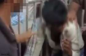 शराब पीने के लिए रुपए नहीं देने पर युवक पर बोला हमला, लाठी-डंडों से जमकर पीटा