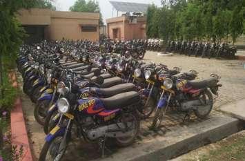 जिले में दो हेलमेट व रसीद दिखाने पर बाइक का होगा पंजीयन, बदली व्यवस्था, जानिए क्यों