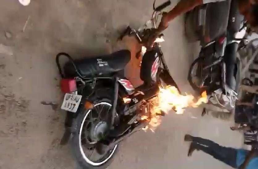 बीच सड़क पर चलती बाइक से उठने लगीं आग की  लपटें, सवार ने ऐसे बचाई जान, देखें वीडियो