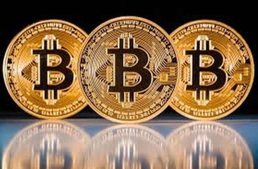 Bitcoin Case :  दिल्ली जेल में कैद अभियुक्त को सूरत लाएगी सीआइडी
