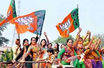 BJP Membership Drive 2019: इस तरह पता चलेगा कि आप भाजपा के सदस्य बन गए हैं