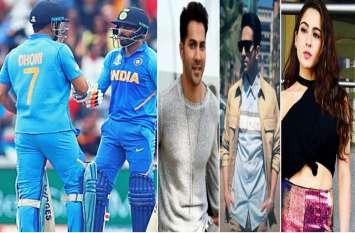 हारकर भी जीती टीम इंडिया, बॉलीवुड सितारों ने ऐसे किया सलाम, इस सुपरस्टार ने कही ये बड़ी बात