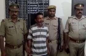 दलित युवती से छेड़छाड़ और दो महिलाओं को कार से कुचलने का दूसरा आरोपी भी गिरफ्तार, देखें VIDEO