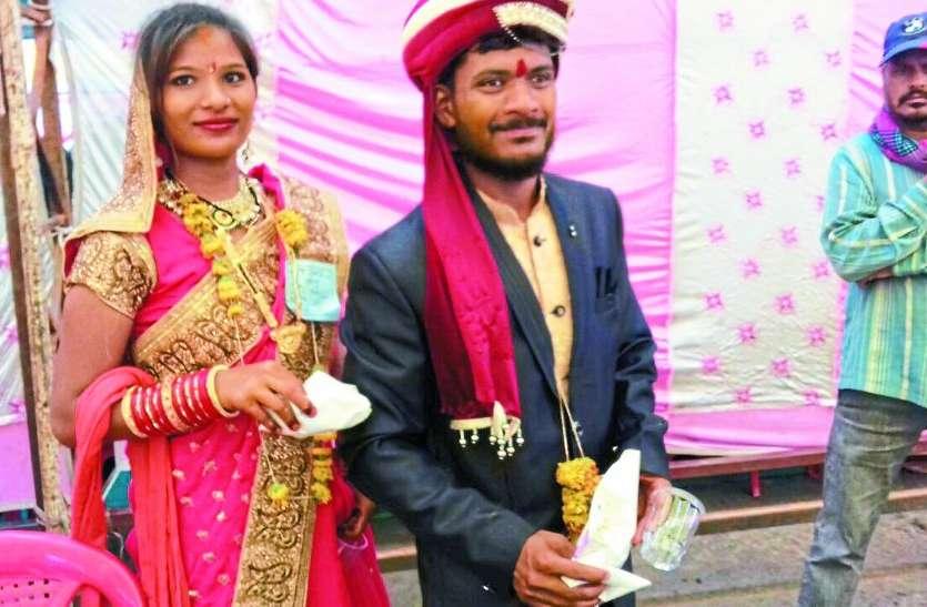 कन्यादान योजना में अपनी ही शादी में दुल्हा-दुल्हन ने उठाई जूठी पत्तल
