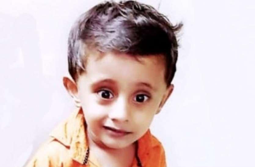 बेटे के शव को गले से लगाए बैठी रही मां, 4 साल के बच्चे ने मौत के बाद दो लोगों को दी नई जिंदगी; लोग कर रहे सलाम