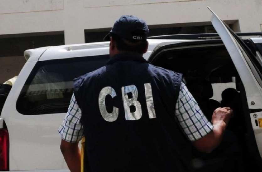 CBI raid: देर रात सीबीआई ने यूपी में तैनात अधिकारी के घर की छापेमारी ,नगदी सहित दस्तावेज कब्जे में लिया
