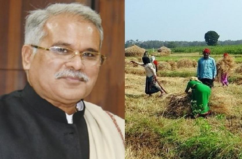 मुख्यमंत्री जी, आधी-अधूरी कर्जमाफी से यहां के किसानों में पनप रहा असंतोष