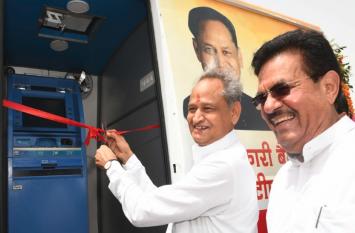 CM गहलोत की किसानों को सौगात, राजस्थान बना देश का पहला राज्य जहां अन्नदाताओं को Online मिलेगा फसली ऋण
