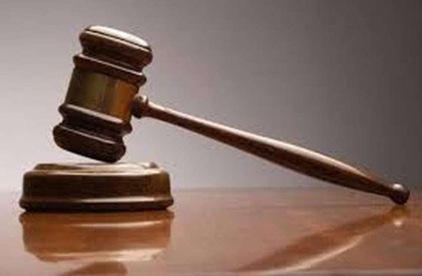 Surat News : चेक रिटर्न मामले में दो साल की कैद