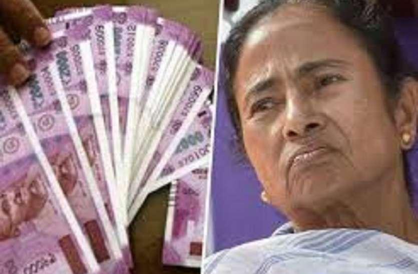 cut money in bengal - अब राज्य के मंत्री पर लगे कटमनी के आरोप