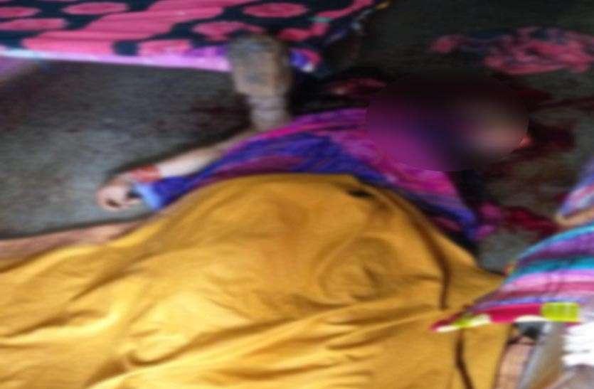 बुजुर्ग पति ने मटन काटने वाले औजार से बूढ़ी पत्नी को उतारा मौत के घाट, कारण जानकर पुलिस के उड़ गए होश