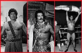 दारा सिंह के बारे में अगर जानते हैं ये बातें तो आप हैं विद्वान, अगर नहीं तो पढ़ें ये खबर