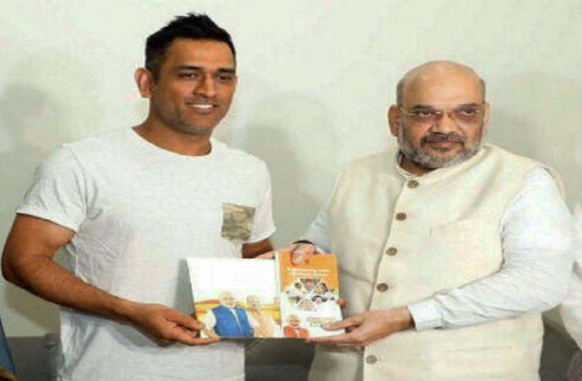 धोनी क्रिकेट से संन्यास लेकर जल्द ही BJP में हो जाएंगे शामिल, संजय पासवान का दावा