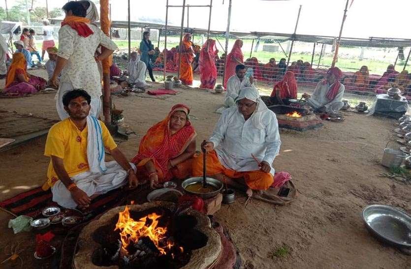 धार्मिक कार्यक्रम: नवकुण्डात्मक महायज्ञ एवं श्री गणेशजी व शिव परिवार प्राण प्रतिष्ठा