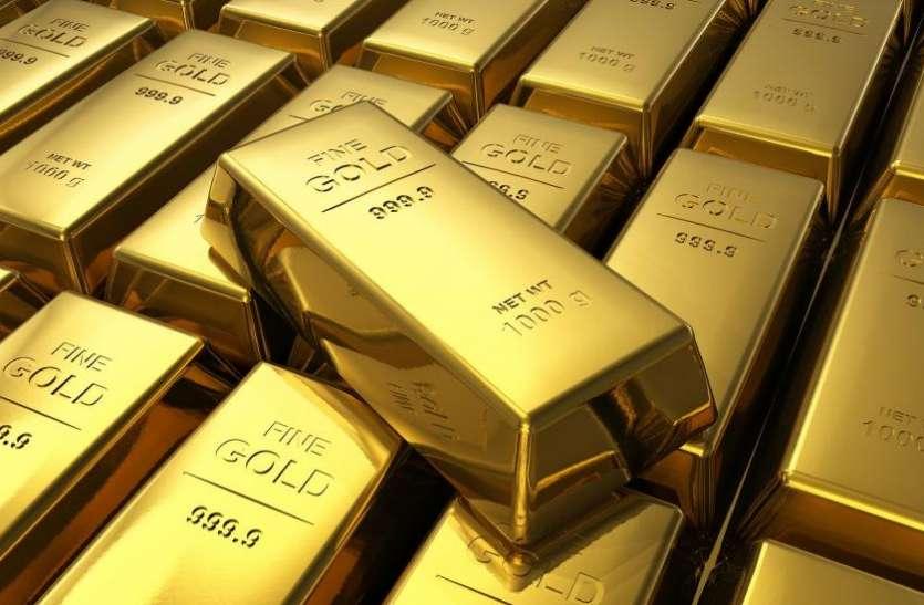 मोदी सरकार दे रही सस्ते में सोना खरीदने का मौका, जानिए क्या है ये खास स्कीम